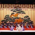 小原歌舞伎