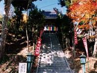 川見薬師寺1
