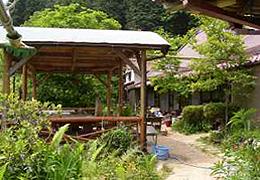 西村自然農園